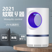 蚊取り器 蚊ランプ 強風吸引吸引式捕虫器 人体無害 薬剤不要 USB型 家庭用蚊取り器 モスキートキラー