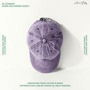 メンズ 日よけ帽子 男女兼用  ストリート系 キャップ ビンテージ風 帽子 2021新作★全6色