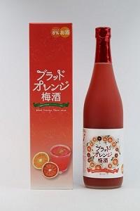 ブラッドオレンジ梅酒