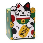 【即納】招き猫貯金カレンダー 2022 3万円貯まる CAL22011