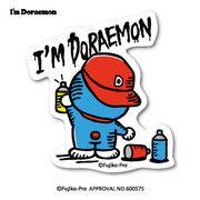 ドラえもん ステッカー I'm DORAEMON グラフィティ LCS-743 キャラクター 人気 公式