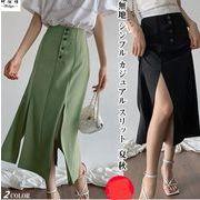 春夏新作 ワンピース   スカート スカート ロング丈 スカート 合わせやすい