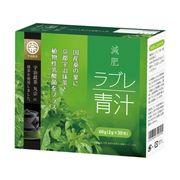 伊藤忠食品 からだスイッチ 減肥ラブレ青汁  60g(2g×30包)×12個