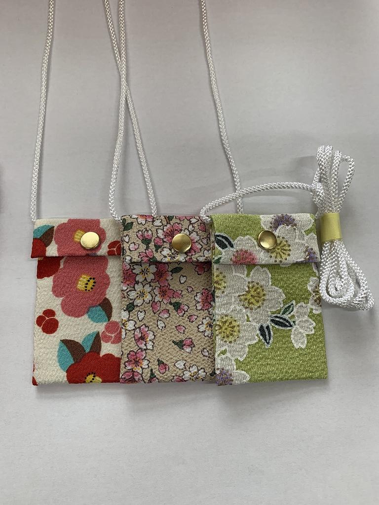 [お守り袋8]日本製*京友禅和小物手作り*