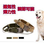 犬首輪 リベット付き 犬用訓練首輪 小型、中型、大型犬用首輪 ペット用品 3M反射材料 ナイロン製 通気性