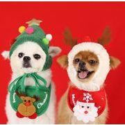 【新作】小型犬服★超可愛いペット用★犬用帽子★犬用よだれかけ★ネコ雑貨★クリスマス