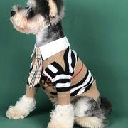 秋新作 ペット用品 犬猫の服 人気 ファッション 小中型犬服 犬猫洋服 ドッグウェア 犬服 ペット服 ニット