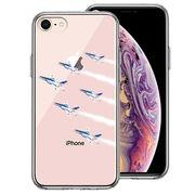 iPhone7 iPhone8 兼用 側面ソフト 背面ハード ハイブリッド クリア ケース ブルーインパルス 6機編隊