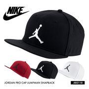 NIKE JORDAN PRO JUMPMAN SNAPBACK AR2118 ナイキキャップ 帽子