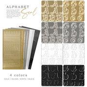 大文字/小文字【アルファベットシール ゴールド/シルバー 全8種】 ハンドクラフトに使いやすい