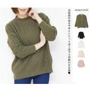 ケーブル編みの大き目セーター