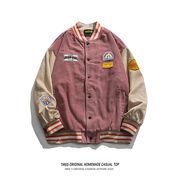ユニセックス メンズ コート ジャケット アウター カジュアル 大きいサイズ  スタジャン