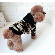 秋冬新作 ペット用品 犬猫の服 小中型犬服 犬猫洋服 ドッグウェア 犬服 ペット服 犬用 パーカー