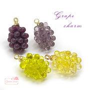 アクリル ぶどう 葡萄 グレープ チャーム 2個 j6-4673
