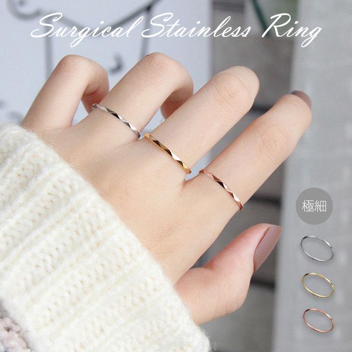 リング 指輪 V字カット ステンレスリング 4〜17号 大人可愛い 上品 サージカルステンレス