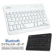 薄型Bluetoothワイヤレスキーボード/長持ちバッテリー/USB充電式/スマホ/タブレット/キーボードL-D