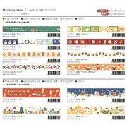 BGMマスキングテープ2021Xmas限定 12柄【2021_10_中旬発売】※数量限定
