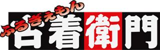 株式会社 エモングループ