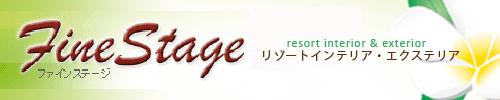 株式会社 Stage21