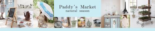 Paddy's Market (パディスマーケット)