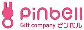 【ピンベル】Gift company Pinbell  ネッシー店