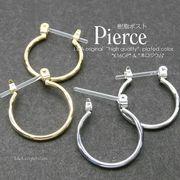 ★新商品★L&A original pierce★樹脂ポスト★クロッシング★フープピアス★最高級鍍金★